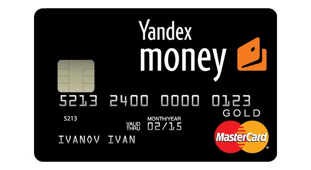 Банковская карта visa electron цена Кунгур